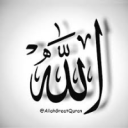@AllahGreatQuran